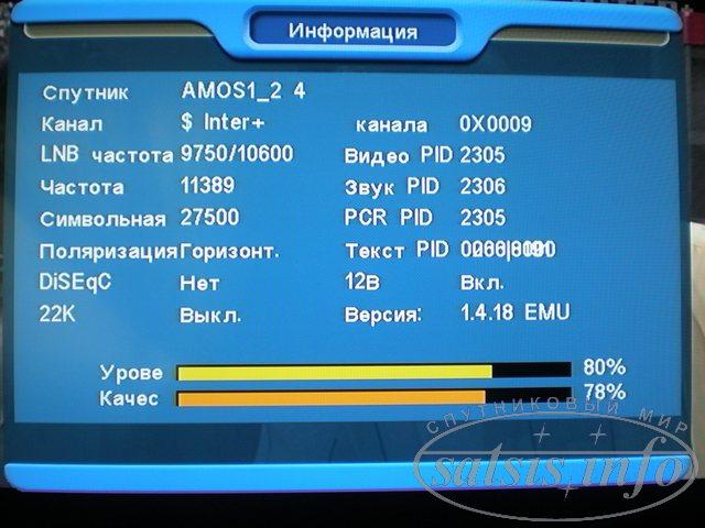 Спутниковую порно на каналы коды антенну на