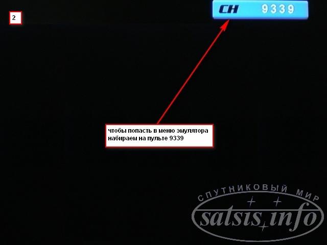 3 нужная информация о канале есть находим ключ на канал ИНТЕР на