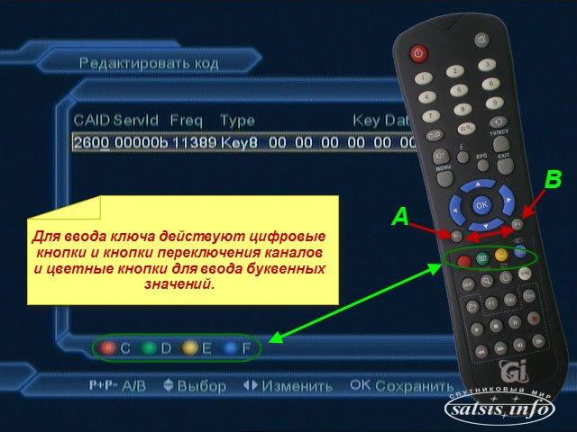 Телеканал 11 International (mpeg4) ПараметрыH, sr, fec 34 Бисс ключ