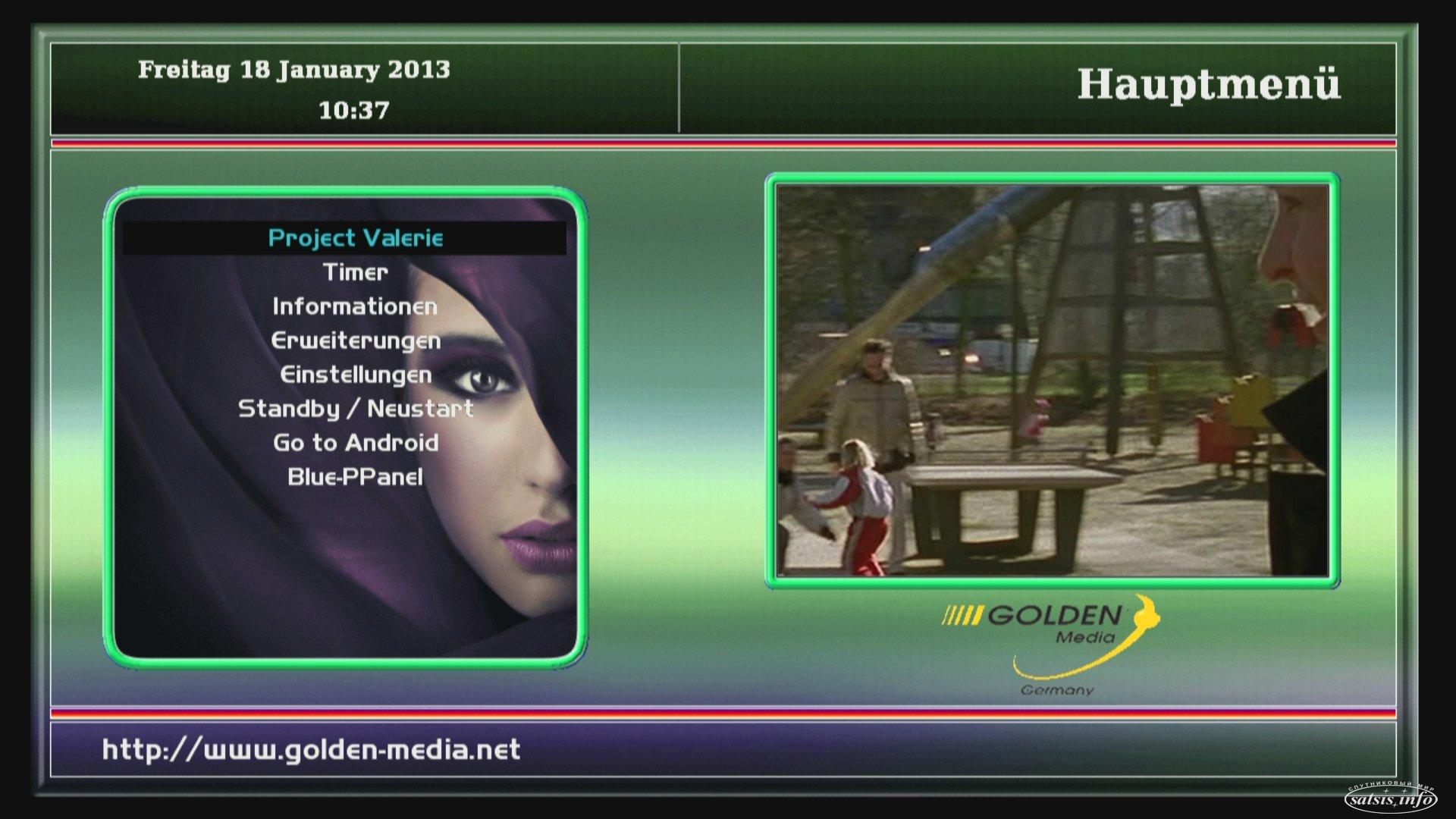 Golden media hypercube software.