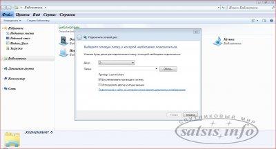 Способы подключения по FTP и Samba ресиверов Openbox AS4K, Openbox AS4K CI, Openbox AS4K CI Pro