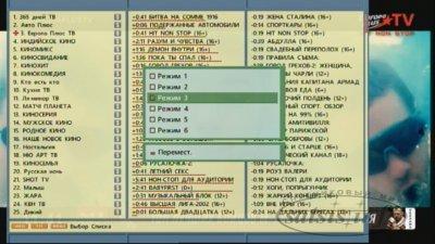 NEW STYLE v.179 от 16.07.2019 для Openbox S3 Mini HD, Openbox S3 CI HD, Openbox S3 Micro HD