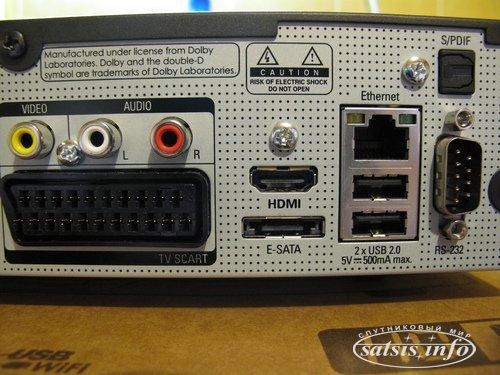 Str 8500 Прошивка Скачать - фото 10