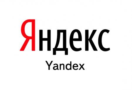 «Яндекс» думает над запуском собственного мобильного оператора