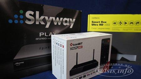 Сравнение Skyway Play, iconBIT XDS74K и Rombica Smart Box Ultra HD v003