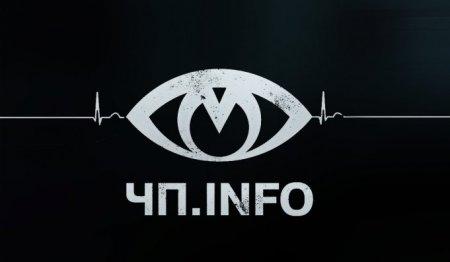Предоставляем Вашему вниманию новый канал ЧП.Info в Viasat