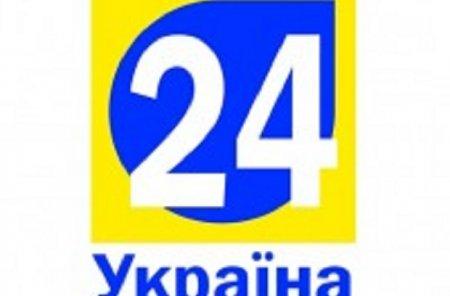 Россия запустила канал «Україна24» для трансляции за границей