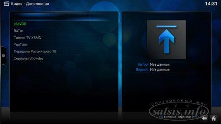 Обзор VU+ Zero 4K - DVB-S2X