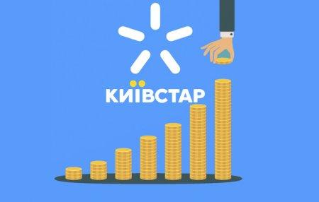 4G от Киевстар стал доступен еще для 200 тысяч украинцев