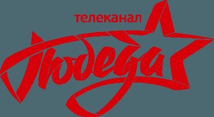 В сети АКАДО начал вещание новый канал «Победа»