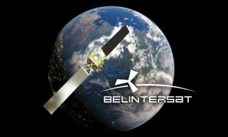 Спутник Belintersat-1 загружен лишь на треть