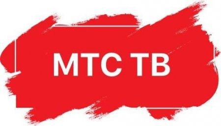 4 новых программы в MTС TВ