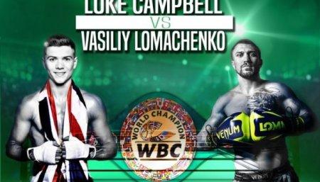 """В программе """"Большой бокс"""" на """"Интере"""" покажут бой Ломаченко vs Кэмпбелл"""