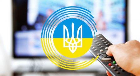 У оператора региональной сети DVB-T2 сменился собственник