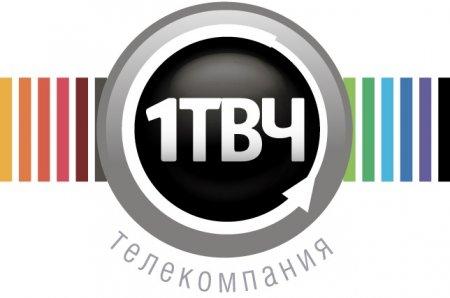 """""""Первый ТВЧ"""" открыл бесплатный доступ к своим каналам у группы операторов"""