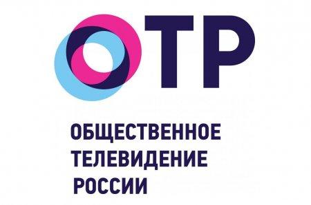 Inline Technologies перестроила технологическую сеть телеканала ОТР