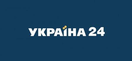 """На канале """"Украина 24"""" стартует авторская программа """"Реальная политика с Евгением Киселевым"""""""