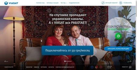Viasat или Xtra TV - вот в чём вопрос ? (Обсуждение новости на сайте)