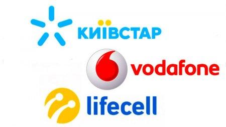 nPerf подвела итоги исследований скорости интернета украинских мобильных операторов (Обсуждение новости на сайте)