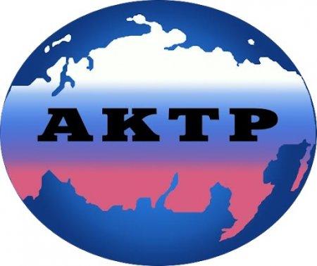 АКТР приняла решение о переносе своей конференции из-за коронавируса